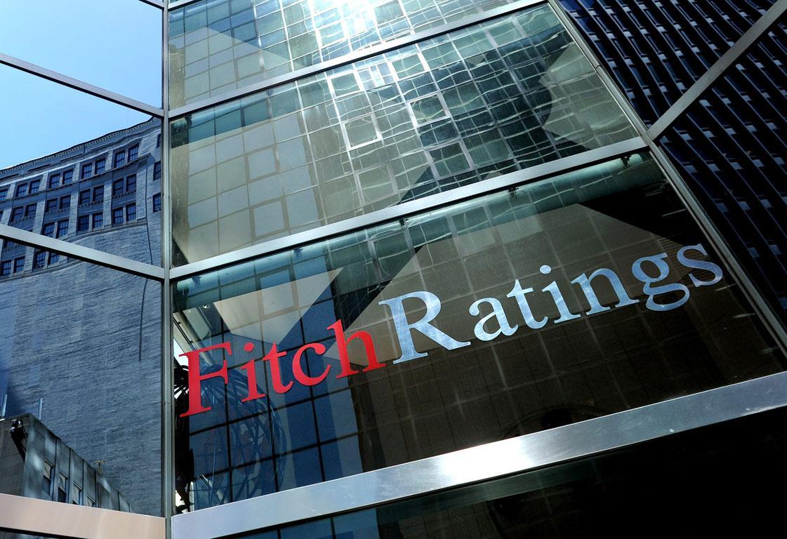 """L' agenzia Fitch conferma il rating della Regione Marche a """"BBB+""""."""