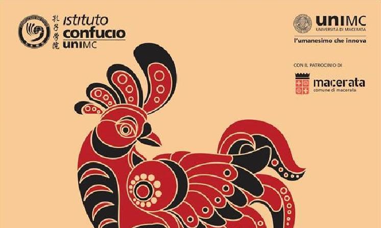 Capodanno Cinese a Macerata, festa in piazza per l'anno del Gallo