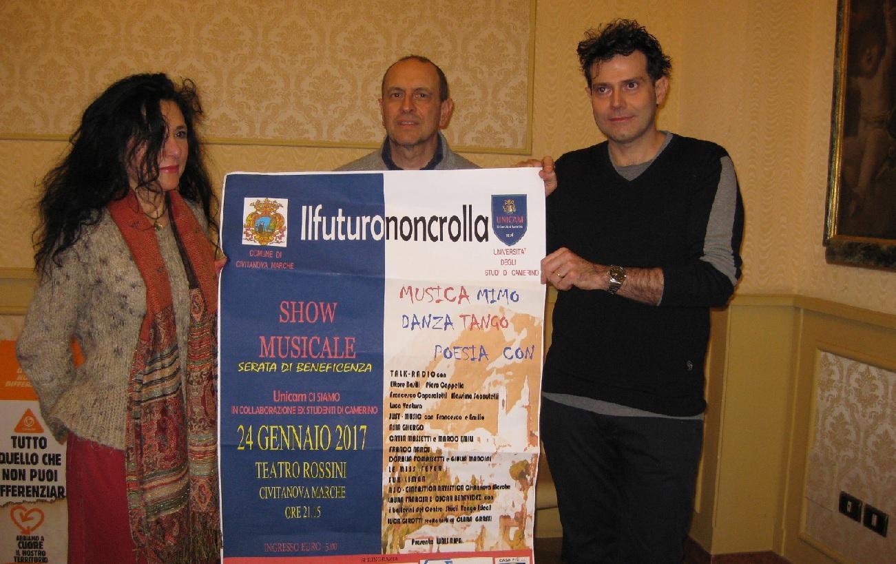 Civitanova Marche, serata pro Unicam al Rossini promossa da ex studenti