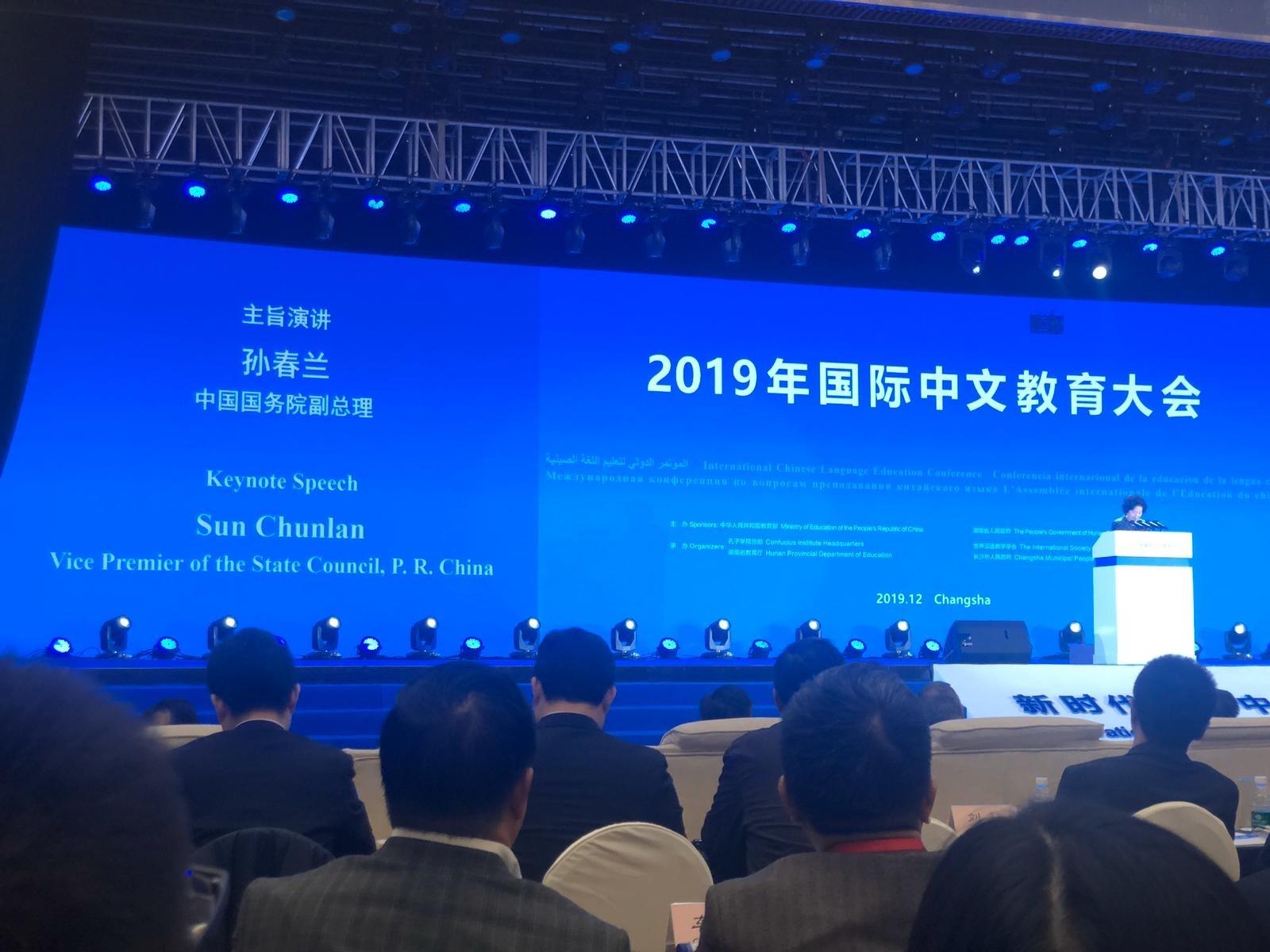 Istituto Confucio UniMC in Cina, Villa Lauri pronta nel 2020
