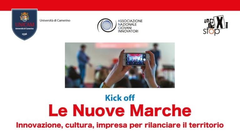 Università di Camerino, eventi online per rilanciare l'economia